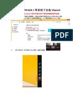 manual de programador speed 8