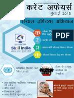 CA Hindi July 2015