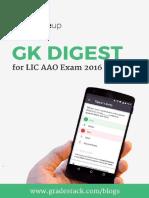 GK Digest LIC AAO Exam 2016 Exam