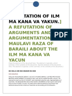 Refutation of Ilm Ma Cana Va Yacun