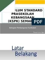 1_KSPK.ppt