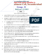 2013 Rrb Secunderabad Hindi Www.qmaths.in