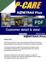 18th AE Training EQP-CARE Customer Screen Ver2 02232015