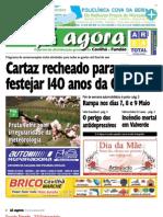 Já Agora, o jornal gratuito da Covilhã e Fundão, nº 76