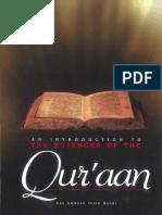 Ulum Quran by Yasir Qadhi