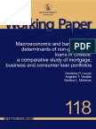 Paper 2010118
