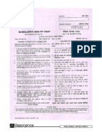 Ntse Stage 2 2015 Sat Paper