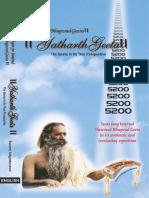 yathartha gita (2).pdf