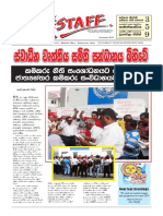 Estaff - News Paper