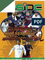 Inside Weekly Sports Vol 4 - No 1.pdf