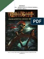 Disney - Pirati s Kariba - 1. Prokletstvo Crnog Bisera