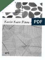 Kevin Kern - Piano Album