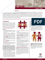 activities_2015_th_proof_2.pdf