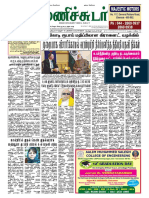 01 April 2016 Manichudar Tamil Daily E Paper