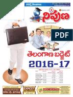 ts budget 2016
