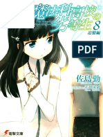 Mahouka Volumen 08