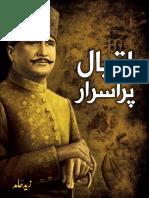 Iqbal Pur Israr