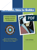Hi Fubbi, This Is Gakko by Dodie Bellamy