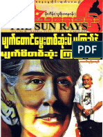 The Sun Rays Vol 1 No 93.pdf