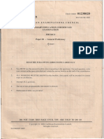 Physics Past Paper (June 2005)