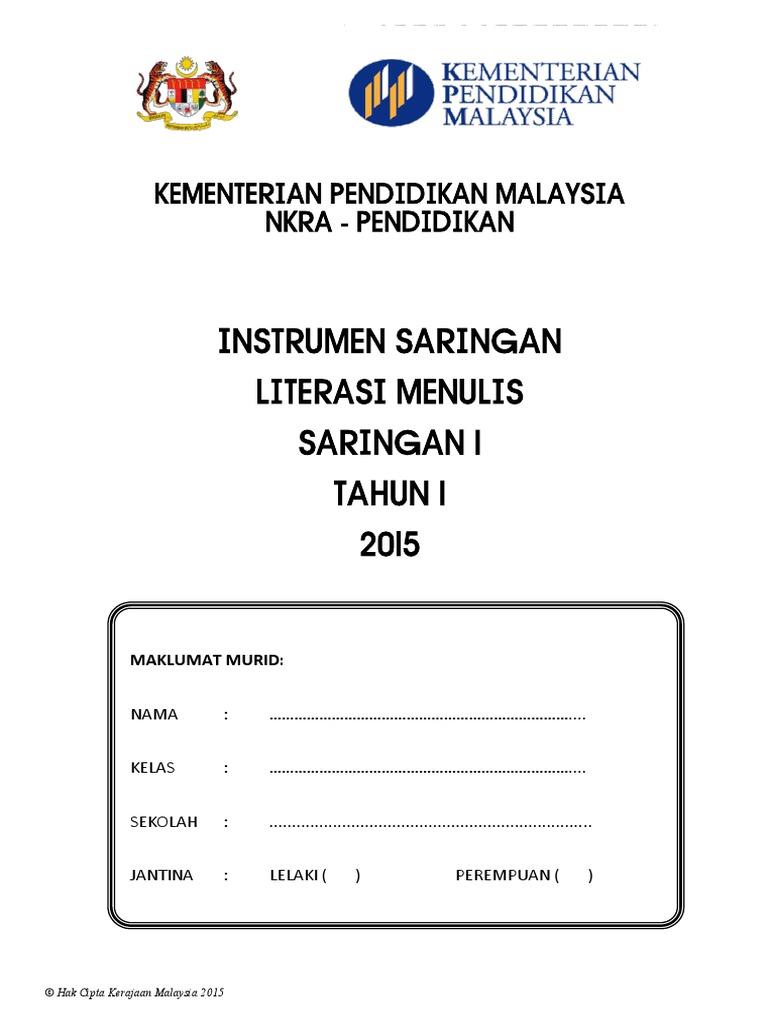 Instrumen Literasi Bm Menulis Tahun 1 Pdf