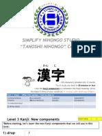 Tanoshii Nihongo Kanji Level 3-4
