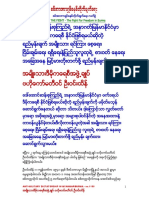 Anti-military Dictatorship in Myanmar 1155 02
