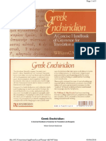 Greek Enchiridion - William G.MacDonald