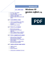 Tamil Computer Book - Windows XP Guide