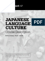 AP Japanese Course Description