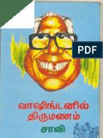 Chavi Novel - Washintonil Thiurmanam