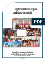 National Fisheries Women Policy Sinhala 2016.03.29