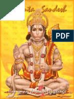 Vedanta Sandesh - April 2016