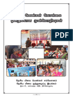 National Fisheries Women Policy Tamil 2016.03.29