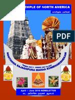 Murugan Temple Newsletter - April-May-June 2016