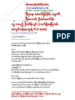 Anti-military Dictatorship in Myanmar 1157