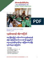 Anti-military Dictatorship in Myanmar 1158