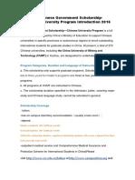 Chinese University Program Scholarship 2016.pdf