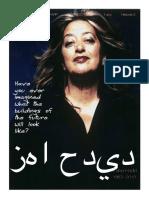 Saha Hadid - Jol Cusu