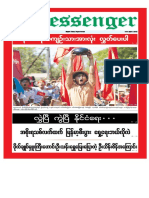 The Messenger News Journal Vol.6,No.44.pdf