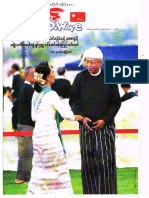 D Wave Journal - Vol 5 - No 14.pdf