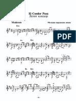 Condor Pasa.pdf