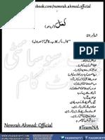 Namal Episode 21 by Nimra Ahmed - Zemtime.com.pdf