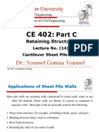 griet 2012 16 b.tech syllabus pdf