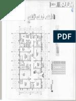arquitectura modulo 1.pdf