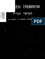 Spoken Hebrew