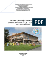 © Мониторинг образовательно - воспитательной деятельности МОУ ДОД «ДТДиЮ». 2014 – 2015 учебный год