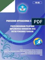 PS-05. POS Pengawas Sekolah
