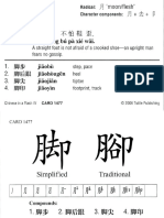 Tuttle Chinese Flash Cards Part 2