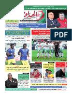 3430-fea7a.pdf